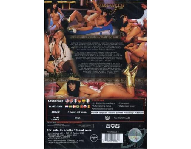 porn dvd adult movies general dvds dymk svd