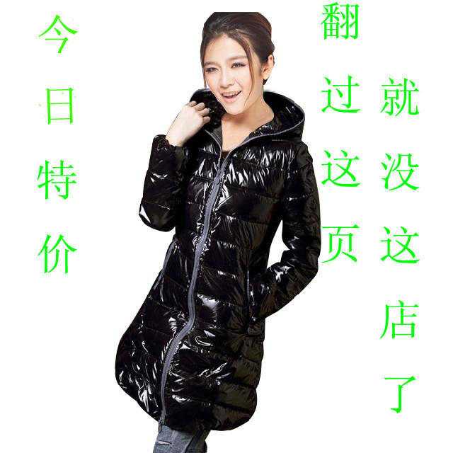 free pictures of women in nylons free women long price nylon winter cotton medium shipping padded font wsphoto shiny jacket wadded