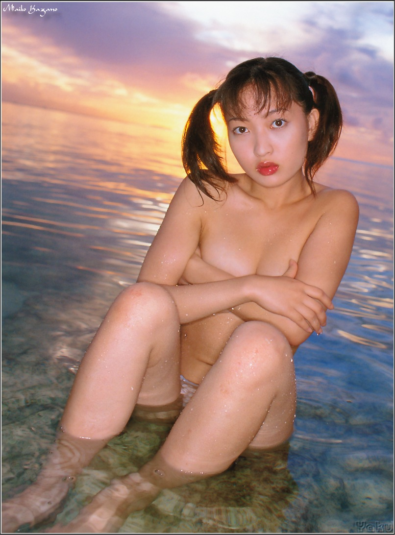ohio ex girlfriend nude
