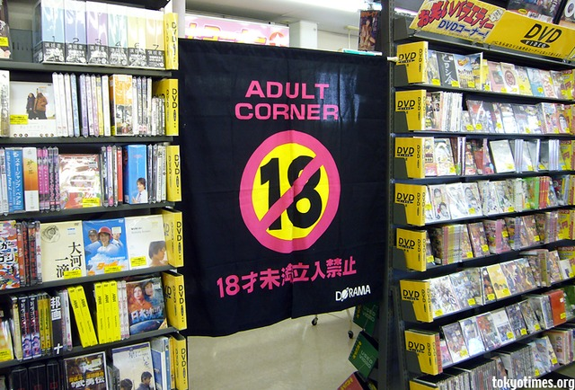 dvd porn after showing adult dvd japan teacher section paid leave