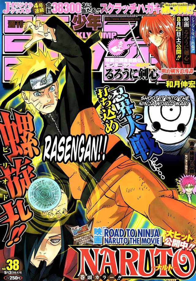 gi oh porn yu page bend time mediafire naruto scan scanimages chapitre bonds