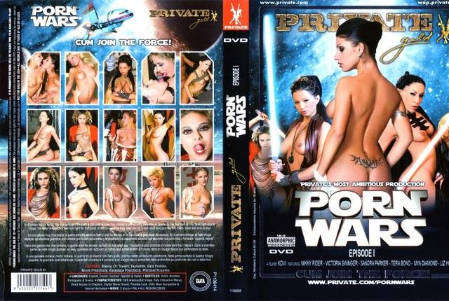 private porn porn private wars