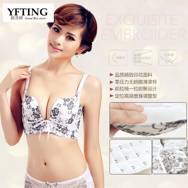 free hot sexy pictures free product hot size sexy thin bra sale type plus shipping magic wire leash wireless vest seamless adjustable push adorer