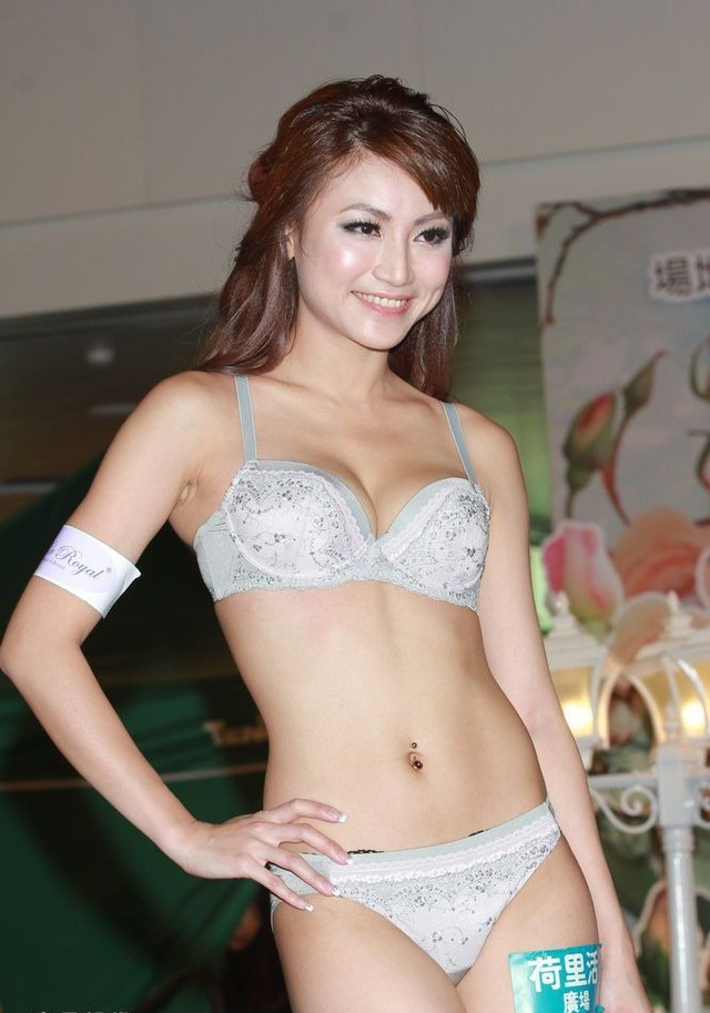 sexy pics of models page models girls sexy model chinese underwear gloria lulu wong servered
