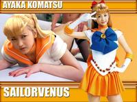 sailor moon porn cef fca eff minako aino pretty guardian sailor moon cosplay
