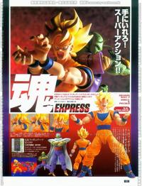 dragonball z porn media original figuarts dragonball dragon ball kai porn