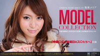 porn streaming gravity forms 本道 梨果メリア model collection select セレブ jav streaming