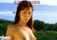 asian porn blog asian pictures bannedfuckers young japanese incest