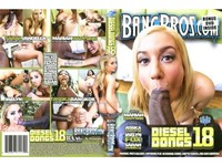 big dongs media catalog product eab dick diesel dongs