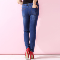 hot sexy feet photo htb pfpehvxxxxc xfxxq xxfxxxx hot selling women skinny sexy low waist denim jeans slim long pencil pant small feet store product