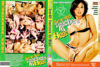 images of sex with teachers dvd covers teachers heat temptation entertainment