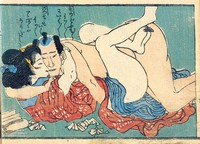 japan porn free pics asian porn old japanese art pictures