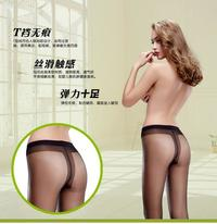 pictures of sexy stockings albu rbvahfbh wwaqrjwaaiknu iatc product ultra thin core spun silk sexy female