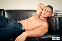porn photo gallery men interview goran dato foland gay office porn photo